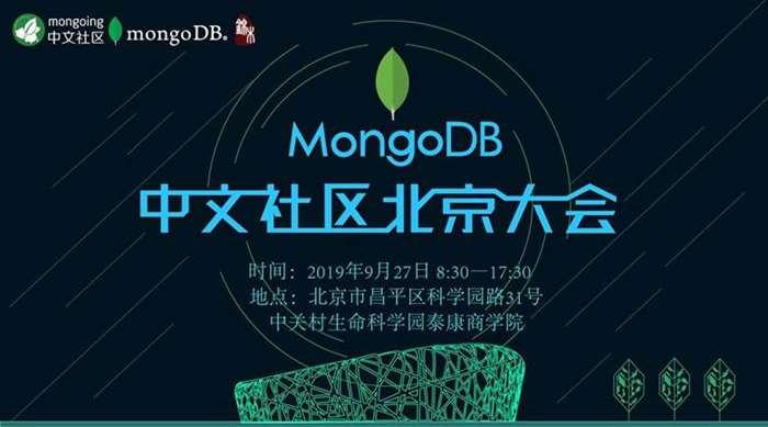 北京大会1080-600终版_画板 1.png