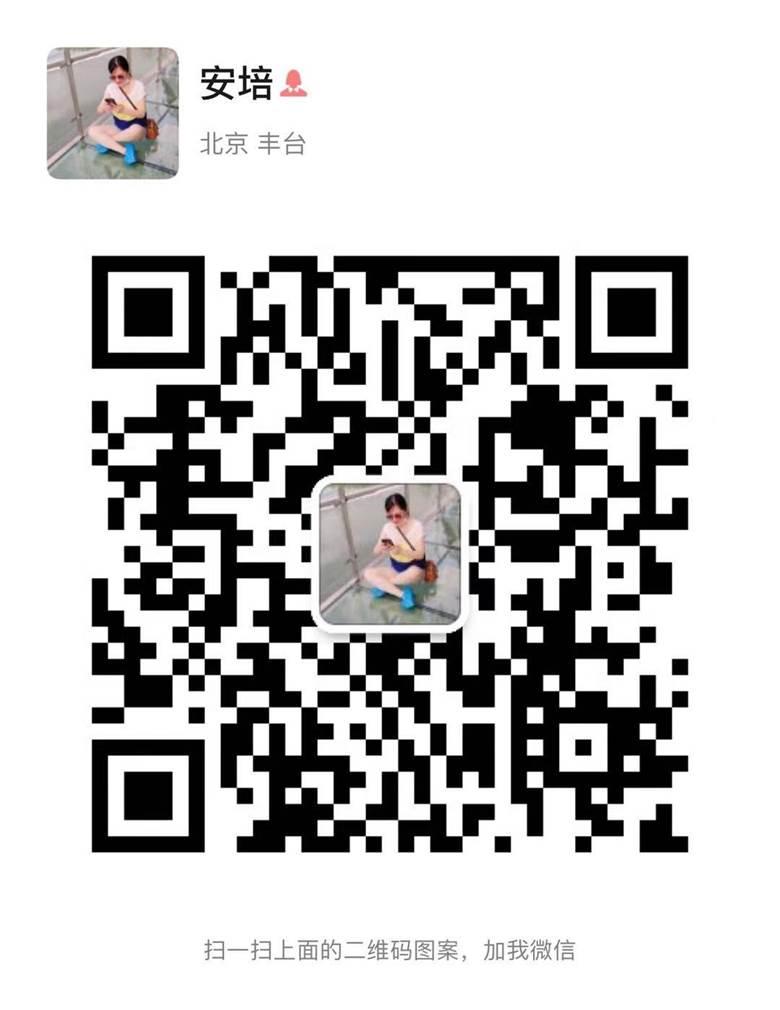 微信图片_20201116123902.jpg