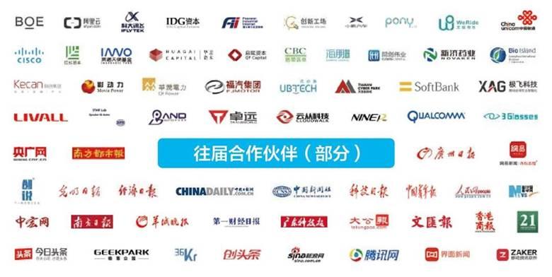 CN-IDG-2020创交会招商手册-0114_05_WPS图片.jpg