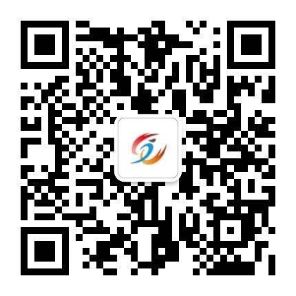 微信图片_20200515141210.jpg