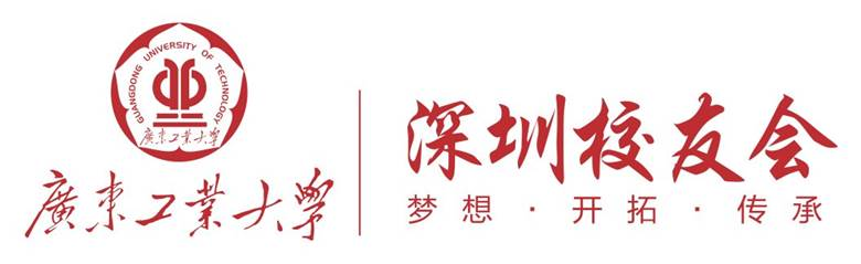 校友会logo1.png