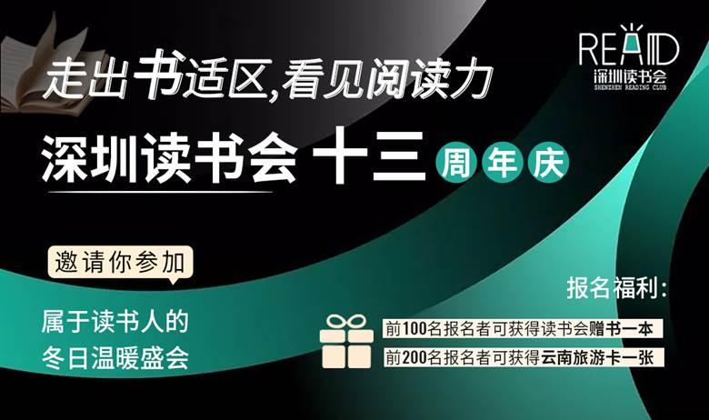 周年庆活动行封面.jpg