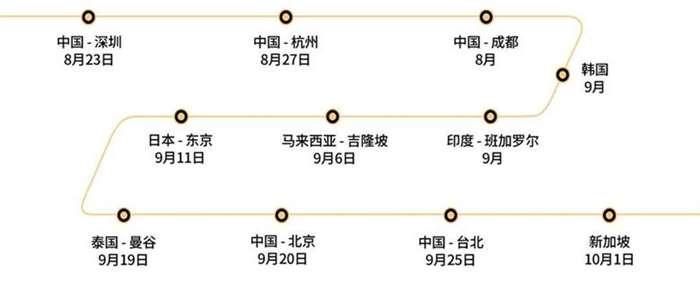AHB分赛日程cn.jpg