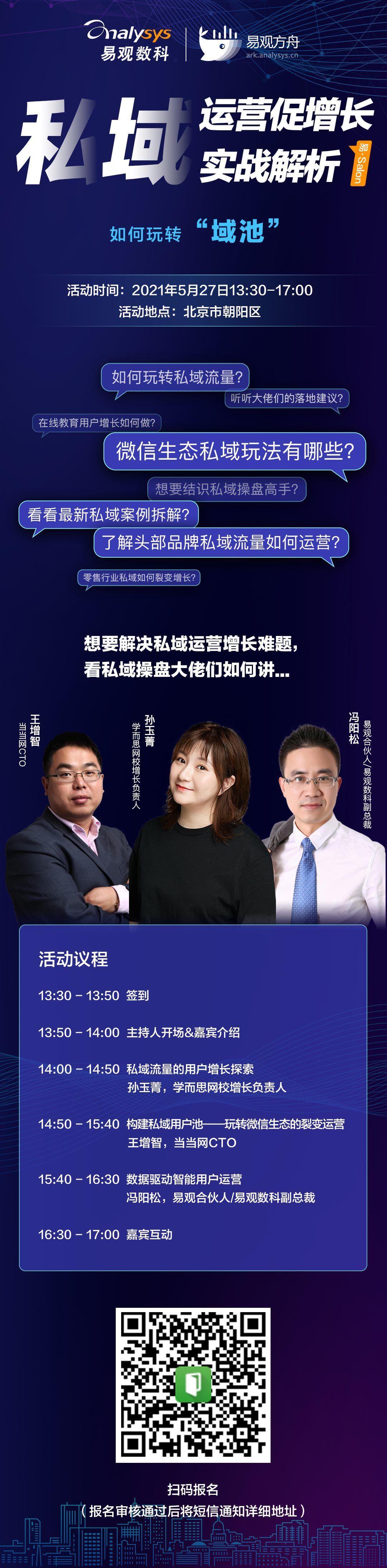 长海报(4).png