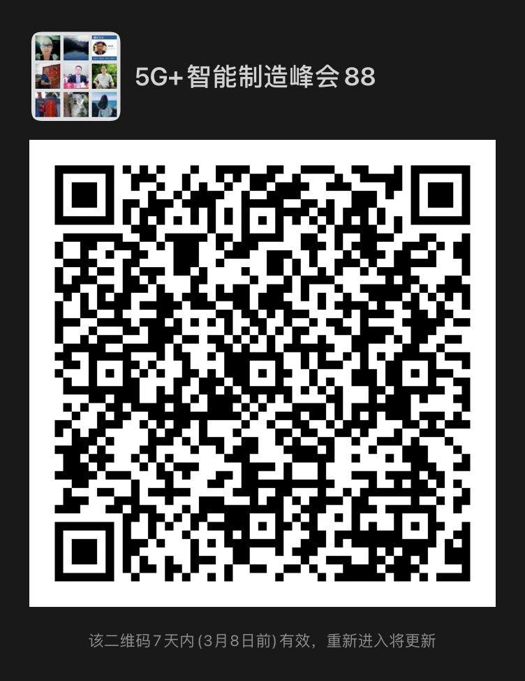 QQ图片20210301093505.jpg
