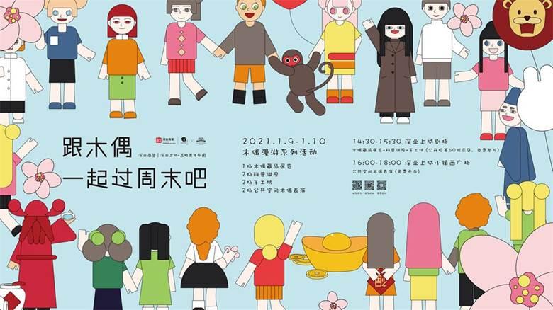 荔枝横版海报.jpg