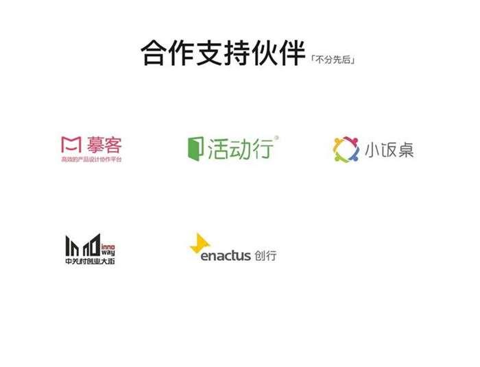 合作伙伴页面 - K11 BJ.png