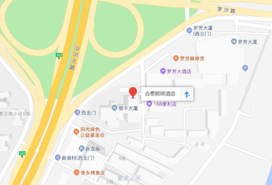 洒店地图.png