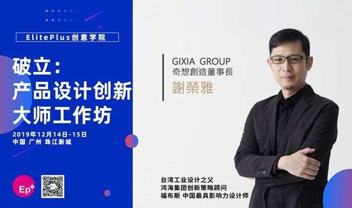 副本_12月8日深圳场海报_自定义px_2019-11-21-0.png