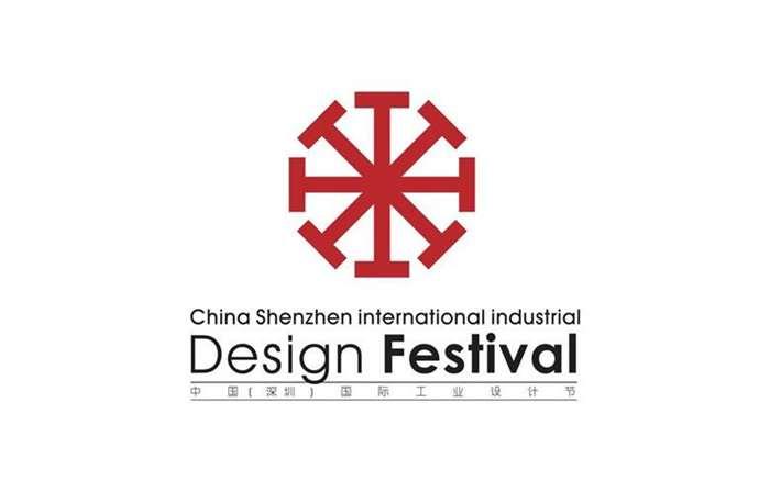 设计节logo-源文件.png