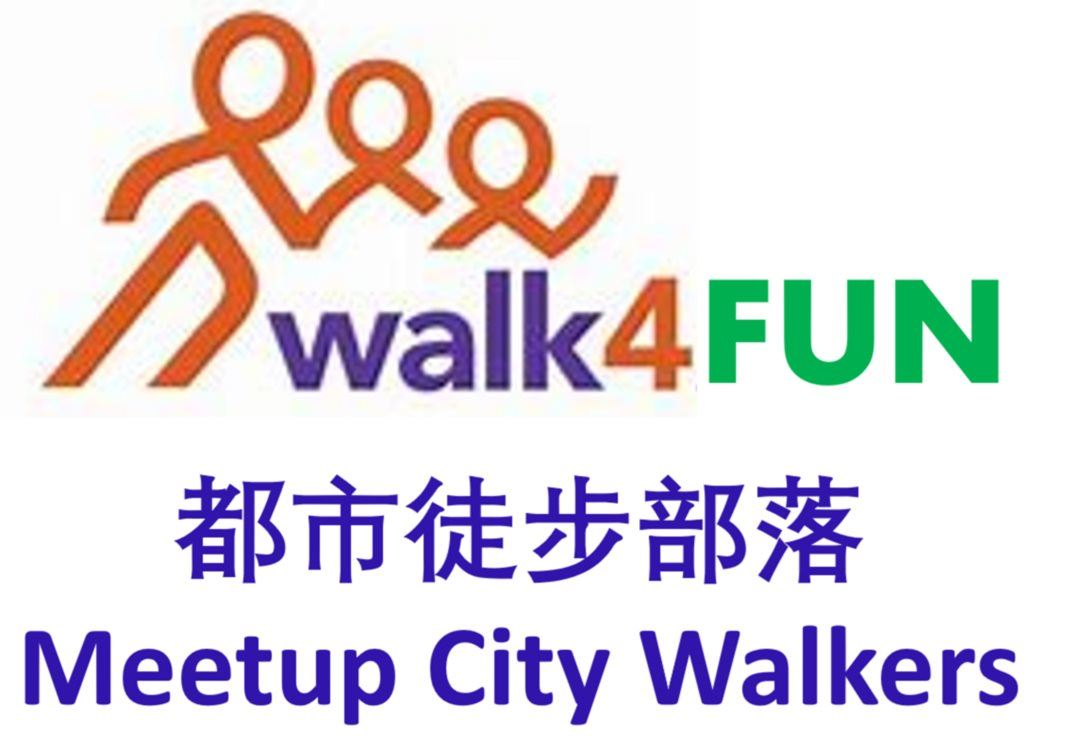 walkforfun.png