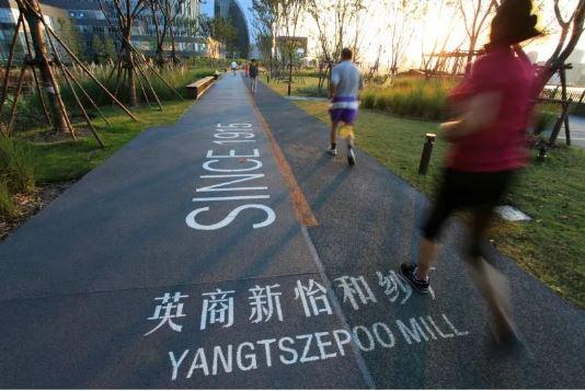 WeChat Image_20210422132445.jpg