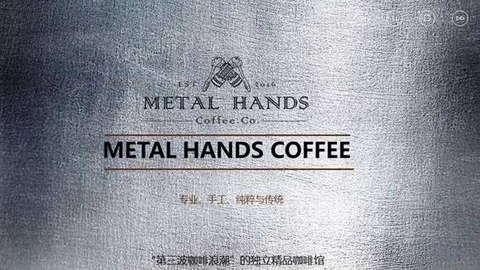 METALHANDS简介-2019.7-22修订版(2).jpg