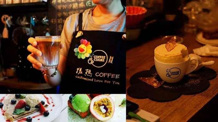 咖啡嘉年华25.jpg