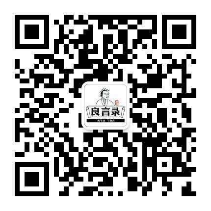 微信图片_20191209202450.jpg