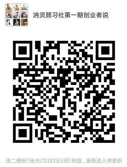 微信图片_20191216175725.png