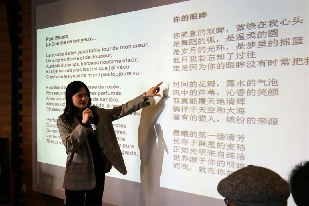 Traduction 2018 Finale Pékin (c) IFC.jpg