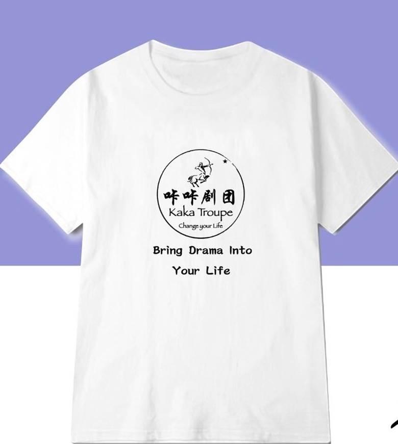 咔咔剧团T恤.jpeg