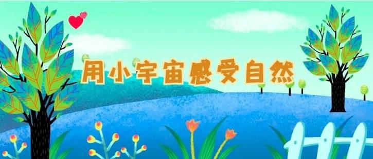 活动行发活动海报.png