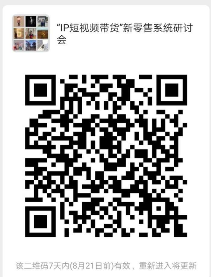 微信图片_20190814110450.jpg