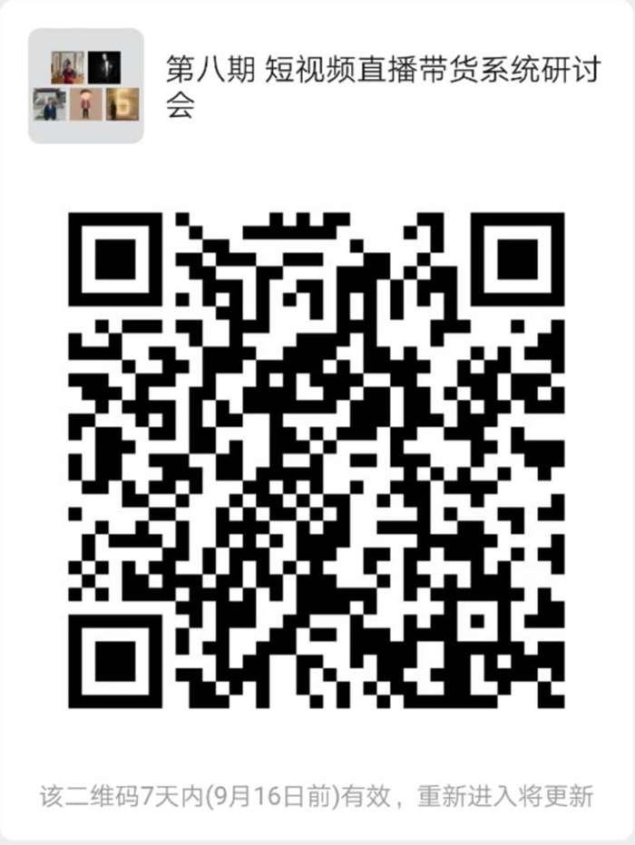 微信图片_20190909002912.jpg
