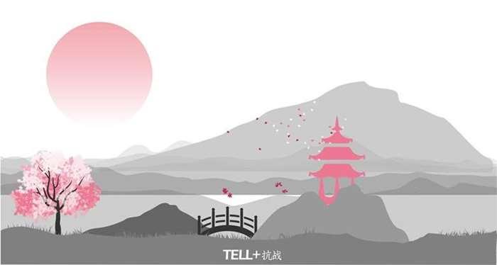 江山.jpg