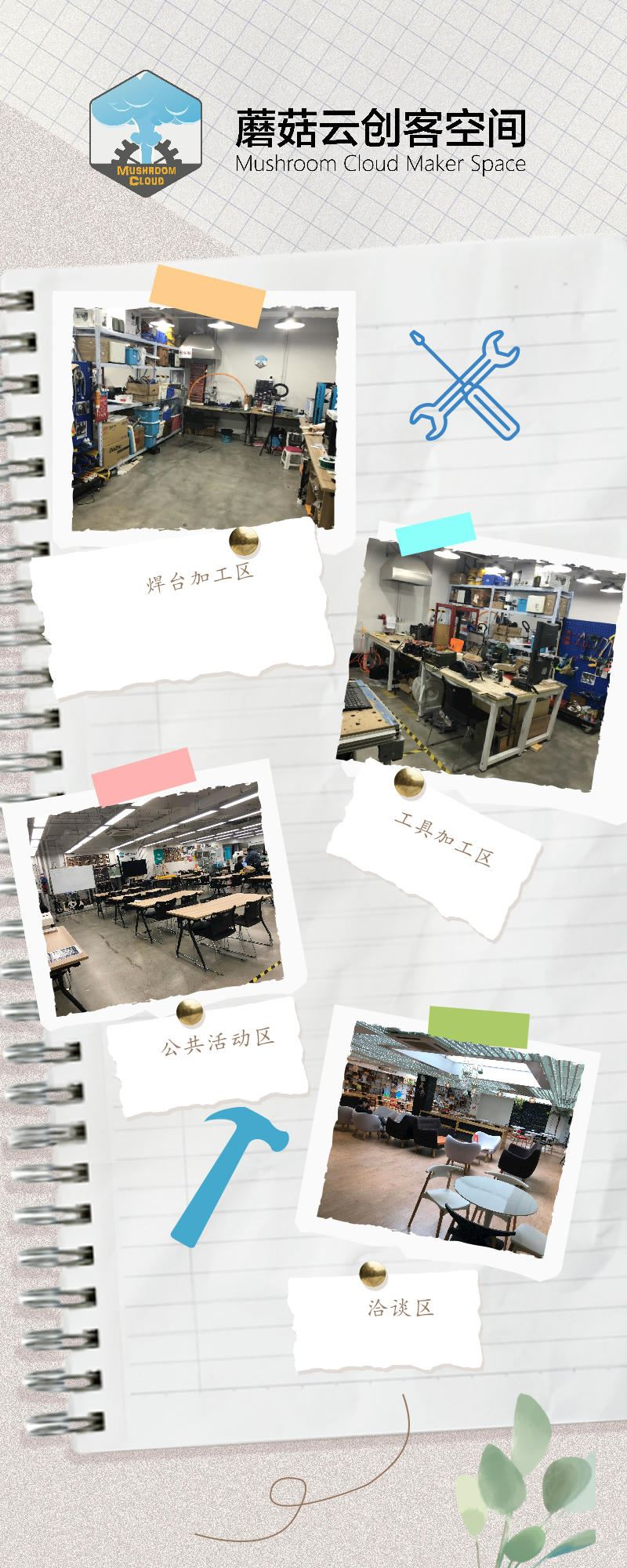 默认标题_长图海报_2021-06-10-0.jpeg