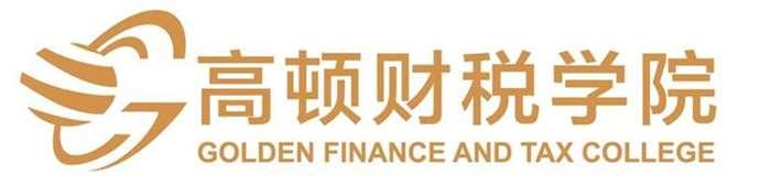 财税学院logo-03_副本.jpg