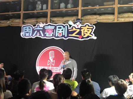 国庆10月1日-10月7日演出文案2364.png