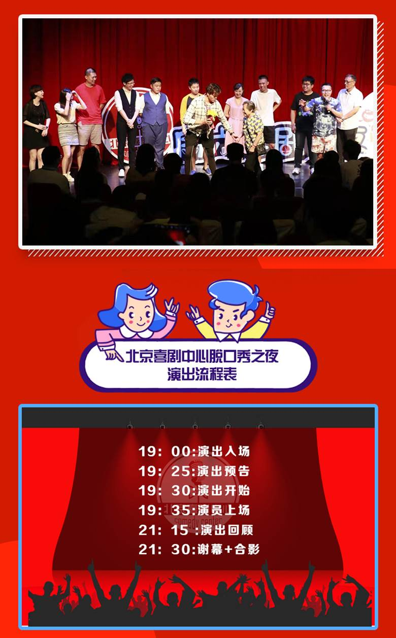 上架资料--《周六喜剧之夜》-青蓝-长图(切图9).jpg