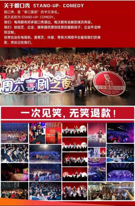 国庆10月1日-10月7日演出文案4191.png