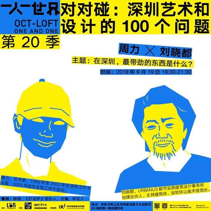 各子海报微信宣传图4.jpg