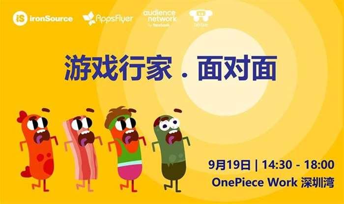 WeChat Image_20190912170240.jpg