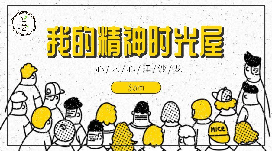 搞定职场沟通_横版海报_2021-04-29-0.png