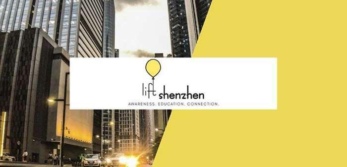 LiftShenzhenLogoIcon.png