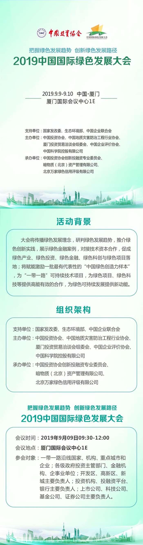H-_协会_协会_09论坛会第1页万家.jpg