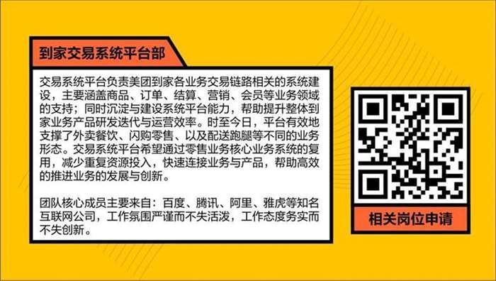 技术沙龙-广告位_画板 1.jpg