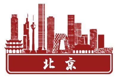 城市-北京.png