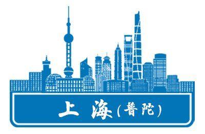 城市-上海(普陀).png