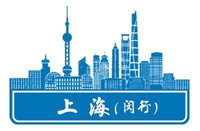城市-上海(闵行).png