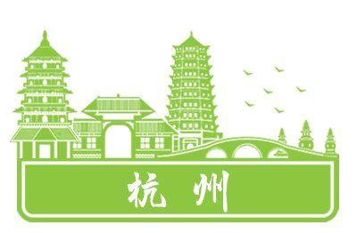 城市-杭州.png