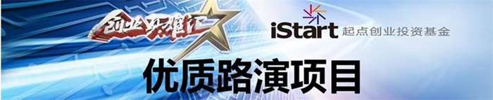 优质路演活动banner.jpg