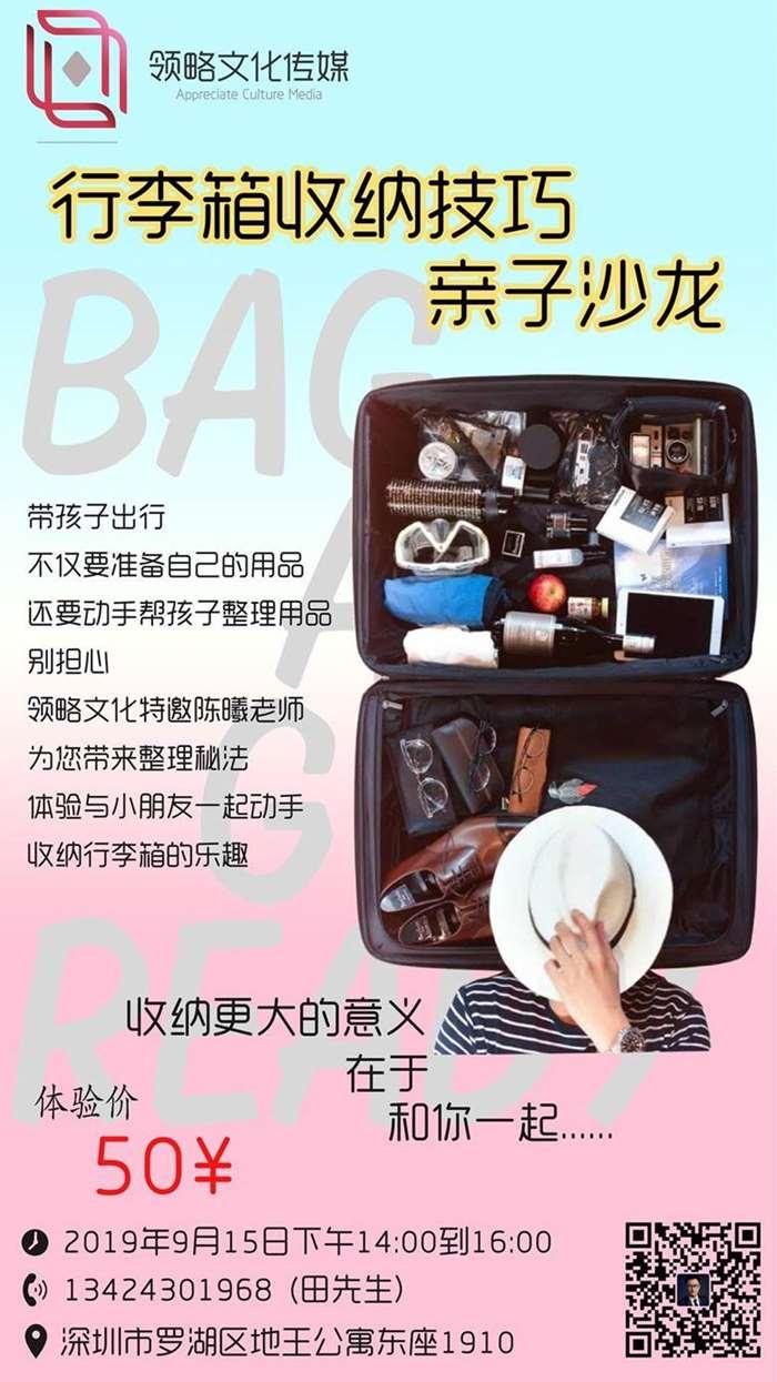 行李1.png