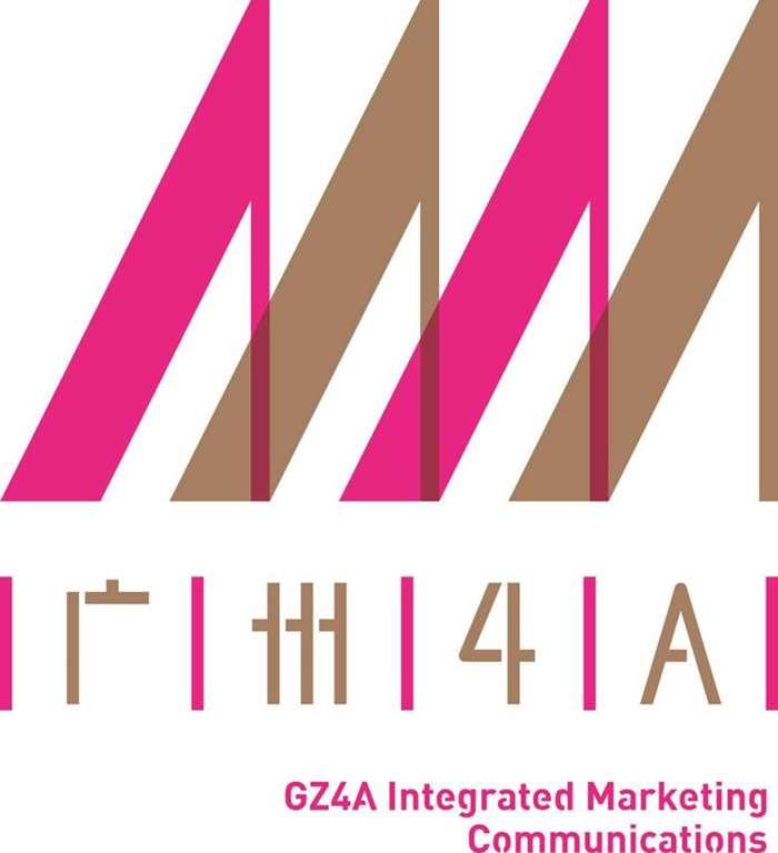 广州4A最新logo.jpg