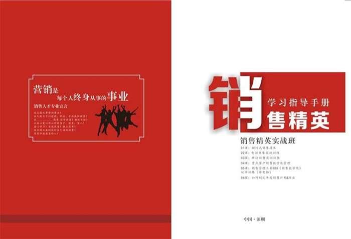 产品01销售班.jpg