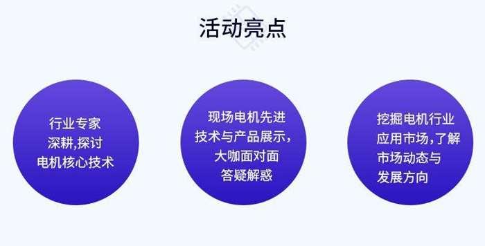 BLDC帖子页面_03.jpg