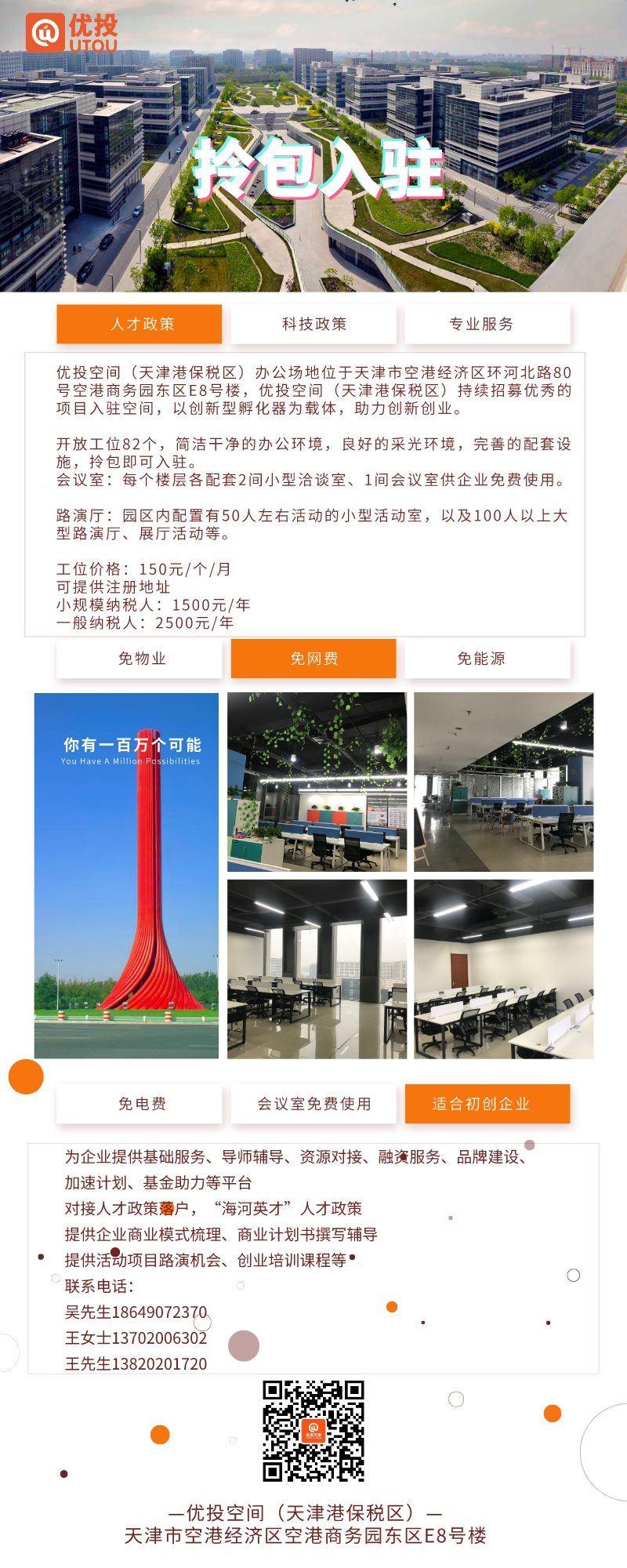 默认标题_长图海报_2021-03-05-0.png