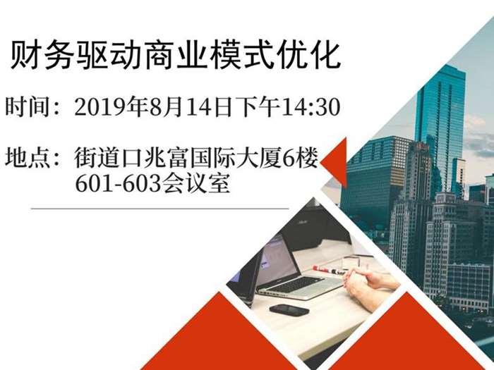 默认标题_PPT+4_3_2019.08.01.jpg