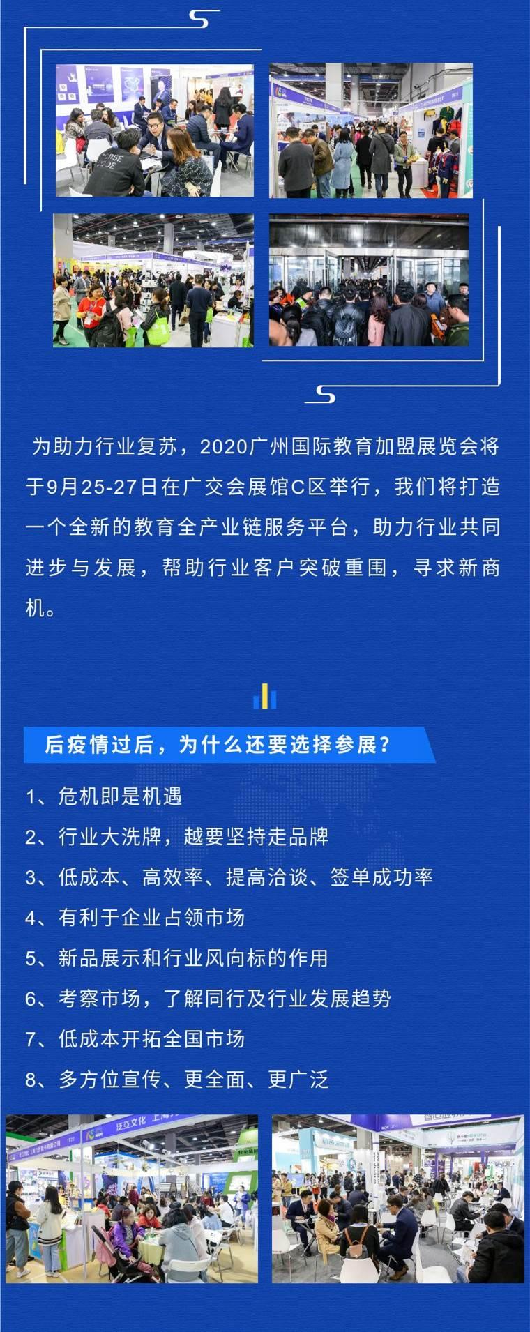 微信图片_20200810100802_副本5.jpg