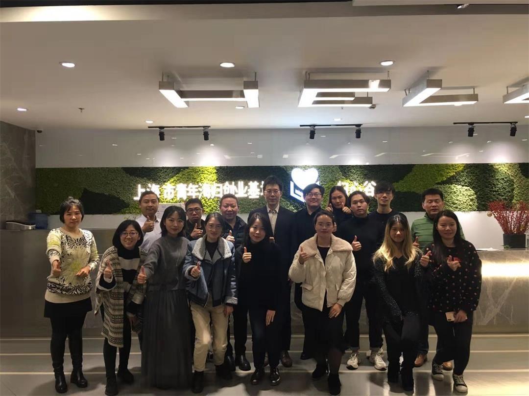 上海归心谷创业基地企业家融资培训20191220.jpg